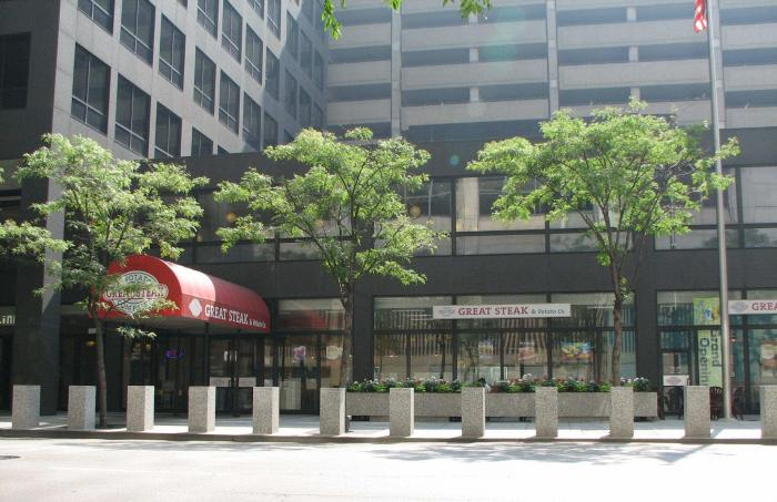 Chicago Social Security Office - Ralph H. Metcalfe Federal Building